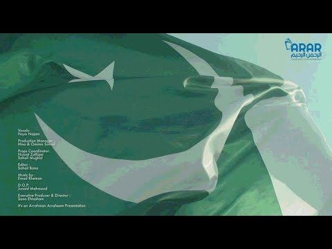 "Yeh Watan Tumhara hai - Pakistan Defence Day Arrahman Arraheem presents ""Yeh Watan Tumhara Hai"" (This Homeland Is Yours) to commemorate Pakistan's Defence and Martyrs Day on the 6th of September 2017. This national song addresses the youth and awakens on behalf of those who sacrificed their lives to make the dream of Pakistan into a reality.  #ARAR #6thSeptember #defenceDay #Pakistan #Jinnah #Islam #pakdefenceday"