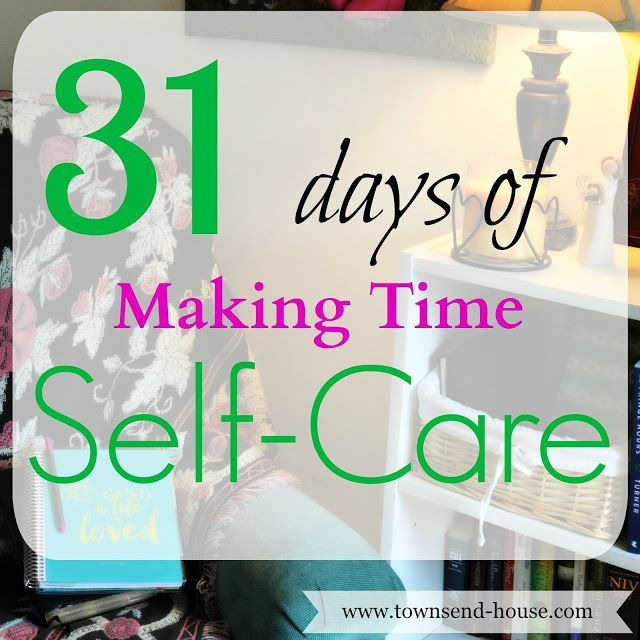 Townsend House: 31 Days - Making Time for Self-Care