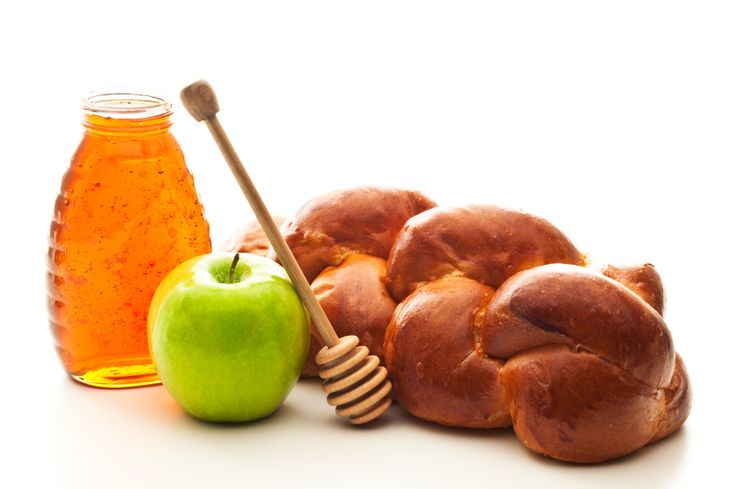 rosh hashanah eating rules