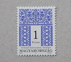 ハンガリーの刺繍切手 <1フォリント> - シトラスペーパー・オンラインショップ