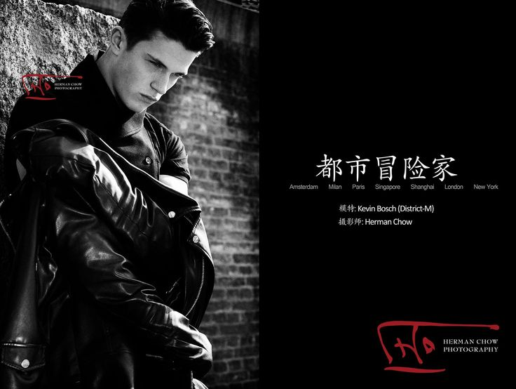 Fashion & Portrait Photographer in The Netherlands http://www.hermanchowfashion.weebly.com http://www.hermanchow.nl