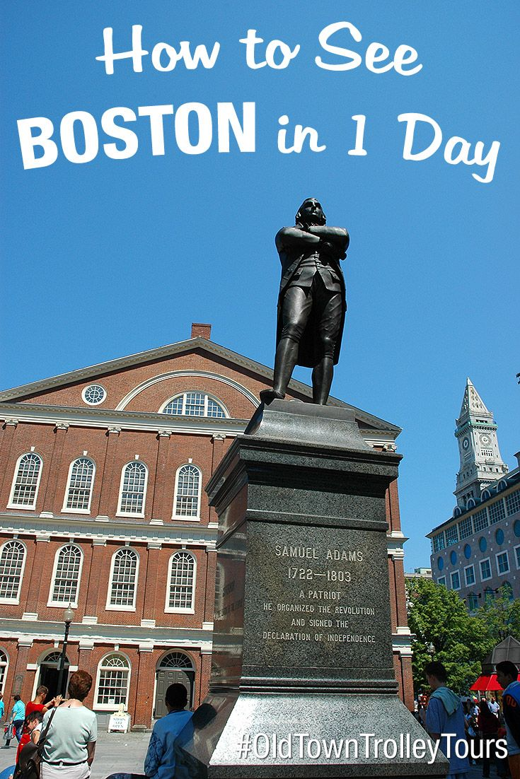 How to See Boston in One Day by Old Town Trolley. #OldTownTrolley #Boston #Sightseeing