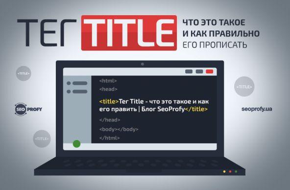 """Блог SeoProfy - много инфо по SEO: новичков можно просто сажать смотреть выпуски """"На доске"""", потрясающая вовлеченность читателей, рубрика """"Ответы на любые ваши вопросы"""", много инфографик, продвижение под Запад. Просто восторг! Интервью с Виктором: http://blog.rotapost.ru/?p=1333"""