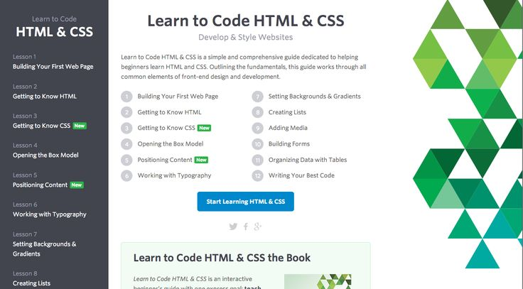 Beginner's Guide to HTML & CSS