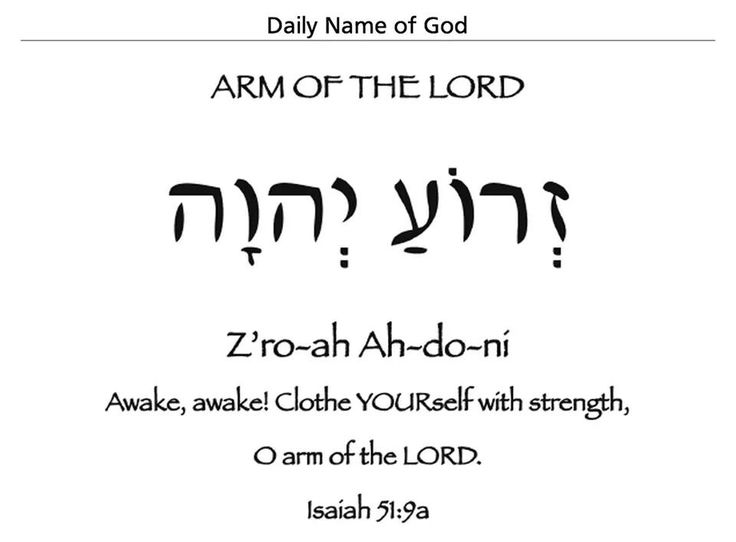 339 best hebrew images on Pinterest | Languages Learn ...