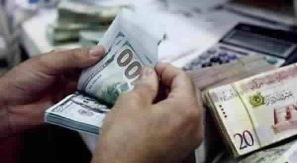 أسعار صرف العملات الأجنبية والعربية والذهب والفضة والصكوك وبطاقات