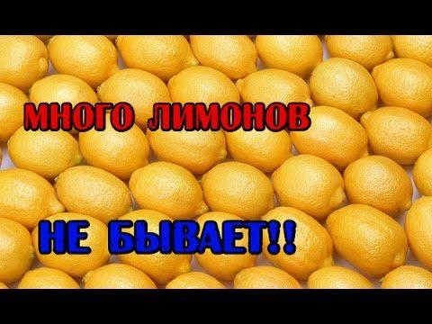 👠💓Лимонное мыло нравится многим. Оно приятно пахнет, красивого цвета. Благодаря пластиковой форме в виде лимона. 🦋🌿Ваше мыло будет особенно красивым! 💕👒#полезная_информация #мыло_опт #уход #органическая_косметика #натуральная_косметика #экологически_чистый #уход_за_кожей #уход_за_волосами #мастер_классы #видео_обзор