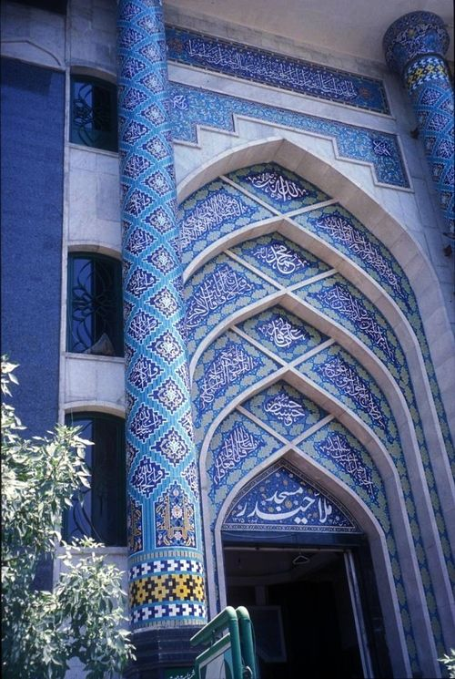 Molla Heydar Mosque (19th century); Mashhad, Iran inspiartion for layering and print mix