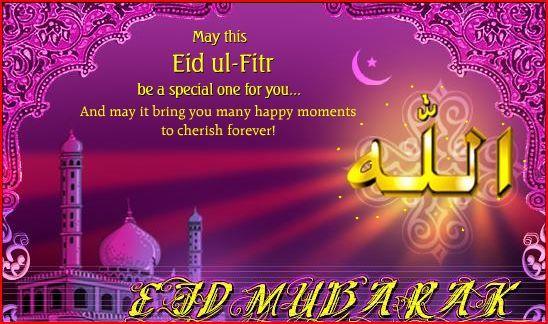 Happy eid mubarak wishes in english, hindi, urdu, arabic, malayalam, bangla
