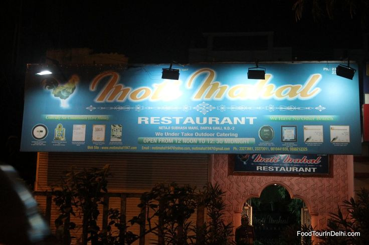 http://www.tripoto.com/users/view/19731 We provide various fun and interesting activities in New Delhi which include award winning food tours, cooking classes, photo tours, bar crawls and much more.