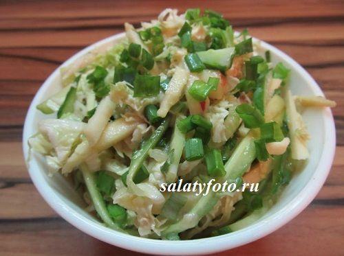 Салат из пекинской капусты с яблоком - низкокалорийный и полезный. Заправка из йогурта и соевого соуса. Рецепт с пошаговыми фото.
