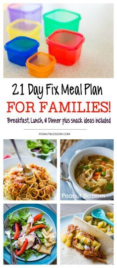 How to create a 21 Day Fix meal plan for the whole family. Cook once, everyone eats the same thing. Love these family dinner recipe ideas everyone will love.