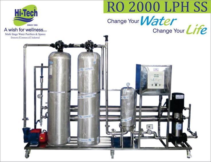 2000 lph ro plant for industry use. http://www.hitechro.net #2000 lph ro plant #industrial ro system #industrial ro plant