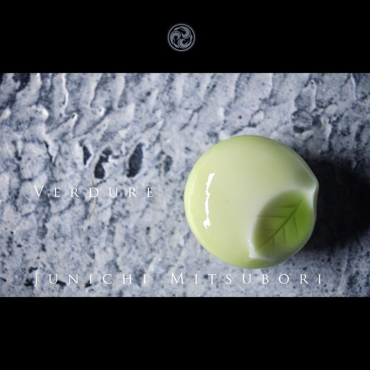 "#JunichiMitsubori #wagashi #kadou  #Sweets #Artist #Japanese #Confectionery #works #instaphoto #instasweets #侘寂 #wabisabi #prayforkyushu #一日一菓 「 #菓道 #新緑 」 #煉切  wagashi of the day "" #kadou #Verdure "" #和菓子 #neriki #一菓流"