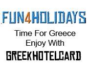 Ταξίδια, Ξενοδοχεία, Εκδρομές, Καταλύματα, Ξενώνες, Στούντιο, Εισιτήρια Πλοίων, Αεροπλάνων: Time For Greece... Holidays !!