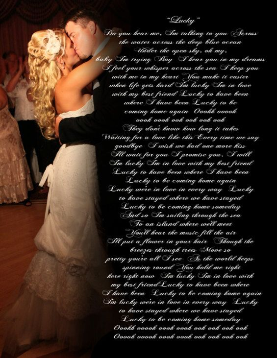 First Dance Unique Wedding Photo Gift By UniquePhotique On Etsy 2500