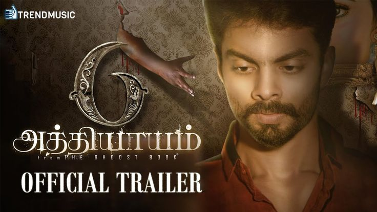 Here's the official trailer of 6 Athiyayam, a movie that has 6 chapters and is directed by 6 directors. Seems like a totally different attempt. Let's see what the movie has got.