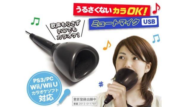 海外から見たら、日本って変わってるねと話題。 1:携帯式トイレットペーパー 絶対にポケットティッシュを持ってた方がいいと思うけど^^; 2:聴力増強器 おもいっきり耳元で叫びたい!!^^ 3:ネクタイ傘 使用後はどうするの?? 4:目薬キャッチャー 私は目薬苦手だからやってみたいかも^^ 5:つま先掃除セット どんだけ足が器用なの?? 6:赤ちゃんモップ 赤ちゃんに掃除させるなんて・・ 7:アゴ置き アゴを置きたくなる気持。わかる。 8:電車用ヘルメット 起してあげてね^^ 9:サイレントカラオケ テレビで見たことある!! 10:バナナケース ケースって必要?? 11:抱擁枕 こわい・・ 12:膝枕 男性は癒される。 13:かゆいところ指示表 F6!F6! 参照:http://justsomething.co/23-craziest-japanese-inventions-you-never-knew-existed/ 参照:http://alfalfalfa.com/archives/6910840.html