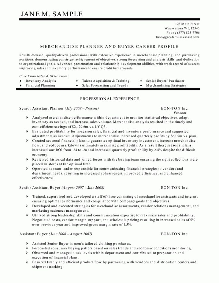 Wealth Management Resume Sample  ApigramCom