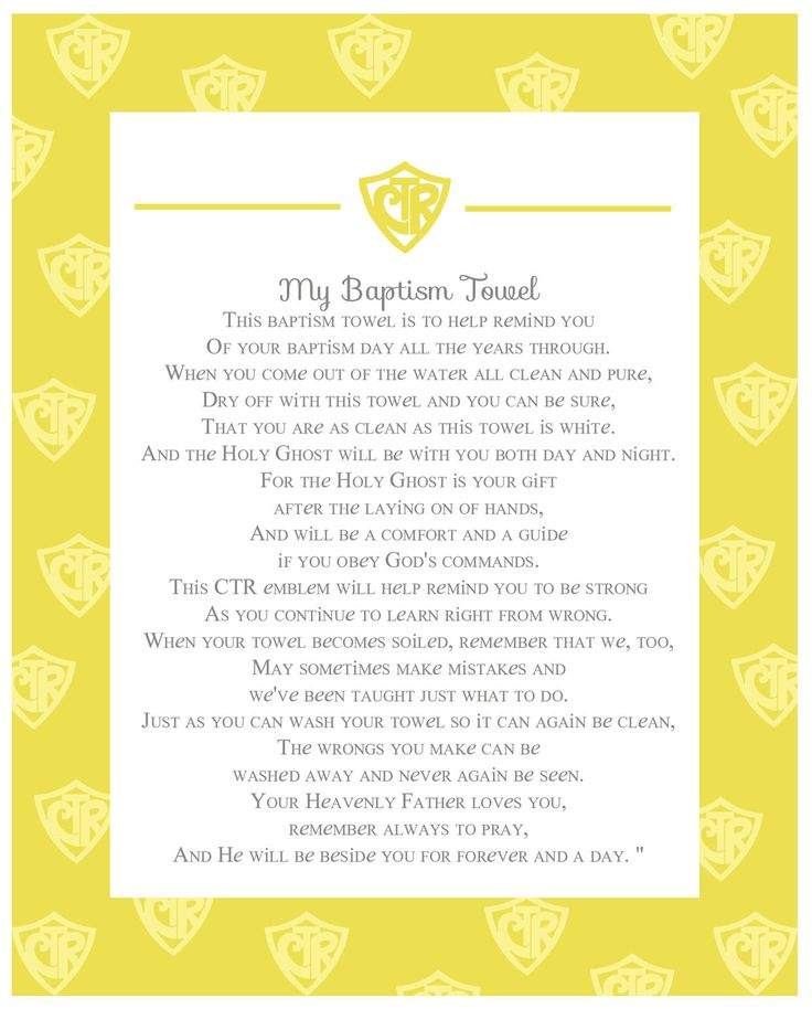 Baptism Towel Poem (Free Digital Print) | Primary | Pinterest