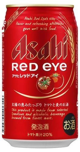 #Tomato lovers! Here is the beer for you. Asahi 's Red Eye in #Japan