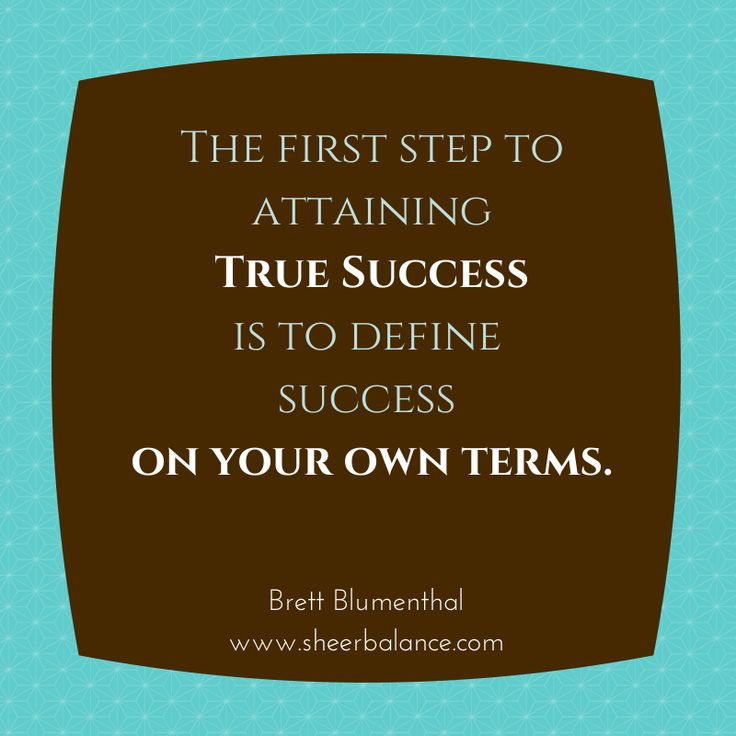 The one simple thing you need for success is within yourself. http://sheerbalance.com/brettsblog/the-one-thing-you-need-for-success/ #success #lovelife