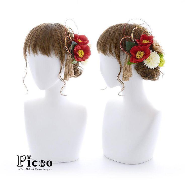 Gallery 359 . Order Made Works Original Hair Accessory for SOTSUGYO-SHIKI . ⭐️卒業式髪飾り⭐️ . 赤色ベースの振袖&袴に合わせて、人気のツバキをメインにした、落ち着きのあるしっかり和スタイル 赤金の水引&タッセル使いが、伝統的で上品な雰囲気を演出しています✨ . . . #Picco #オーダーメイド #髪飾り . #袴 #タッセル #椿 #水引 #卒業式ヘア . デザイナー @mkmk1109 . . . . #成人式 #成人式髪型 #振袖 #前撮り #マム #袴ヘア #和装ヘア #ゴールド #成人式ヘア #小花 #挙式 #披露宴  #ヘアアクセ #ヘッドアクセ #ヘッドドレス #花飾り #造花 #hairdo #kimono #japanesestyle #flowercrown #cooljap