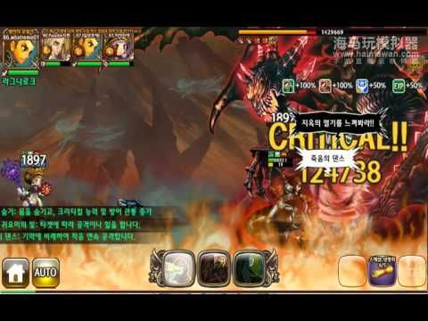 Dragon Blaze Korea Server Raid Battle Ragnarok Gameplay