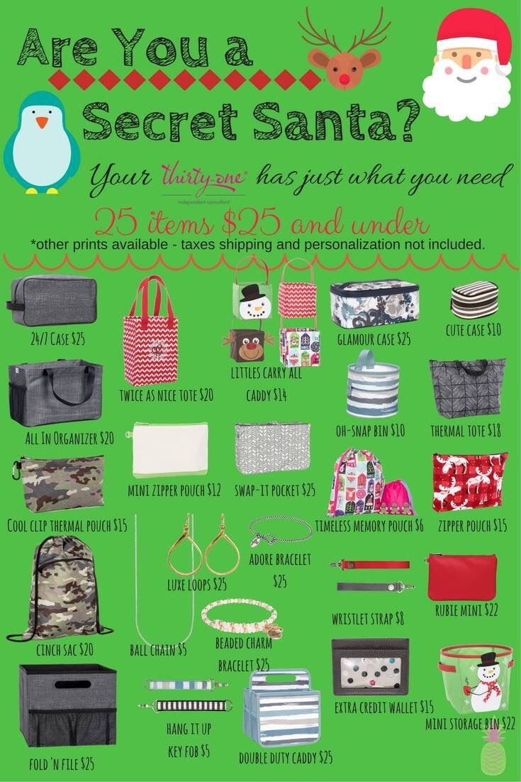 Holiday gift ideas for $25 and under from Thirty-One. #purse #thirtyonegifts #thirtyone #embroidery #monogram #totes #organization #bags #organization #wallet #HostessWithTheMostest #IGetPaidToParty