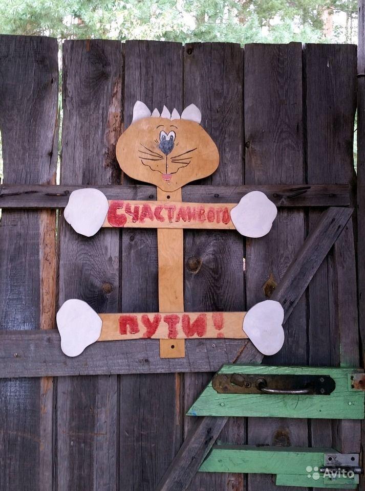 Декоративная фигура Кот Счастливого пути 62х53см купить в Москве на Avito — Объявления на сайте Avito