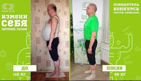 Schimba-te timp de 90 de zile!!! Sergiu Paveliev - 24 de kg si are noua greutate!