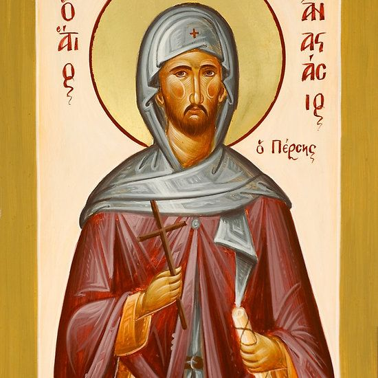 St Anastasios the Persian