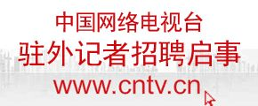 04/10/2013 World Heritage China Part 26- The Forbidden City CCTV News - CNTV English. Forbidden City. Beijing, China. Ming Dynasty. 15th century C.E. and later. Stone masonry, marble, brick, wood, and ceramic tile.
