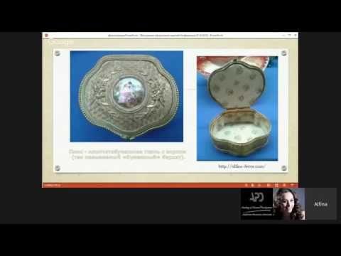 Альбина Алферова внутренний декор - YouTube