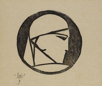 Design for Hamlet, by Edward Gordon Craig (1872-1966). Print. Europe, 1913.