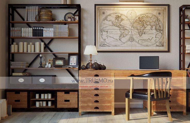 Мебель в стиле индастриал купить в магазине Трю-мо в Москве