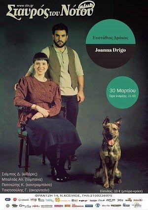 Music Is Life... Live Events: Joanna Drigo & Ευστάθιος Δράκος στο Σταυρό Του Νότ... http://musicislifeplive.blogspot.gr/2015/03/joanna-drigo-30.html