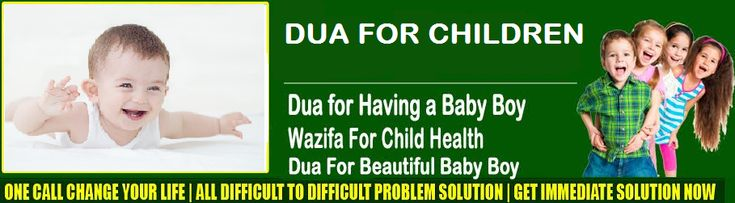 Dua for children is the prayer for those who wish to have children. After marriage everyone wishes to have children because a family is considered incomplete without having child. In some cases couples are unable to conceive child even after years of their marriage. Even after medical check up both the partner are found normal but they cannot conceive a baby.