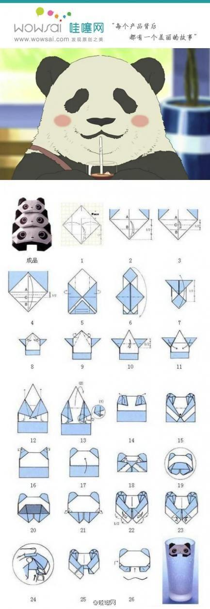 手工制作折纸熊猫,Origami Crafts for Kids, Free Printable Origami Patterns, Tutorial, crafts, paper crafts, printable kids activities, origami animal patterns, cute panda origmi paper crafts