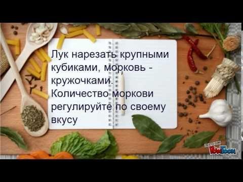 ЛЮБИМЫЕ  рецепты греческой кухни  Лаханоризо