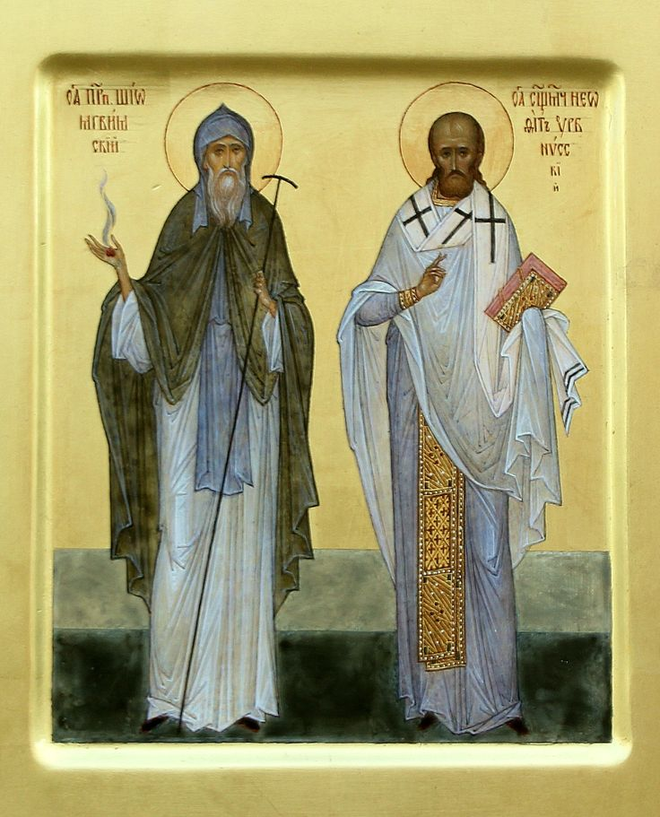 """Saints Shio of Mgwima and Neophit of Urbnissa. 2017. 7,5""""x 6"""". Private collection (Russia)."""