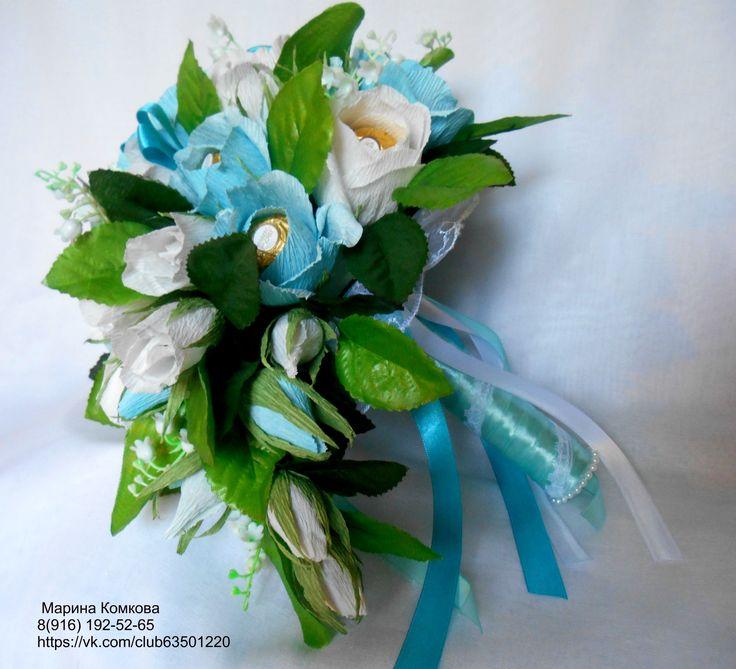 Букет невесты (дублер) для свадьбы в бирюзовых тонах