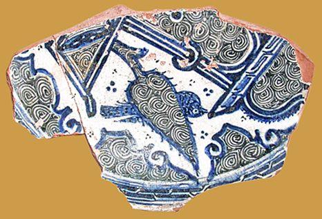 İznik Milet, sherd, red clay,15th century, İstanbul Archeology Museum