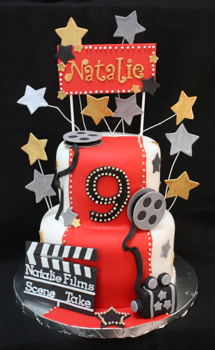 Hollywood Red Carpet cake - Frosted Bake Shop.