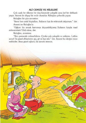 DİLSET