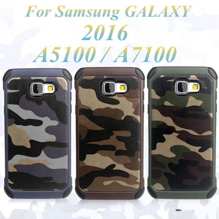 Army Camo Camouflage Pattern Back Cover Hard PC + Soft TPU Armor Protective Cases For Samsung Galaxy (2016) A7 A7100 / A5 A5100