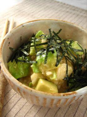長芋とアボカドのわさびドレッシング和え by kigiri [クックパッド] 簡単おいしいみんなのレシピが259万品