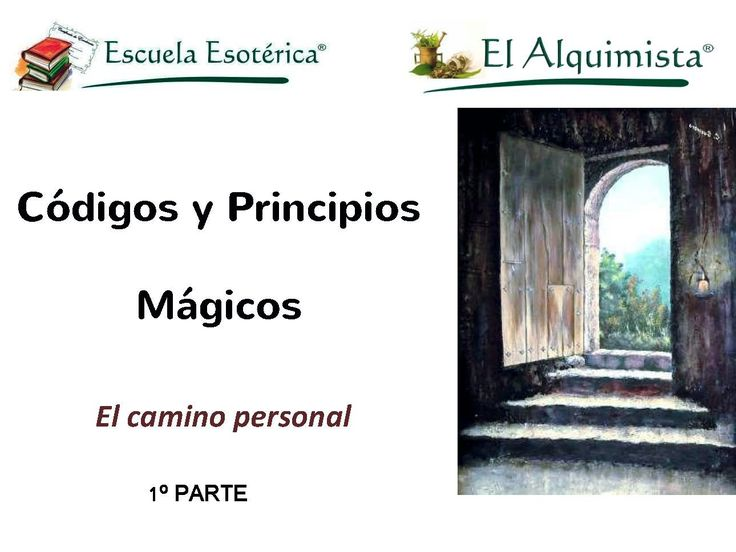 Codigos y principios que sustentan el camino iniciático 1º Adel Soso Sastre