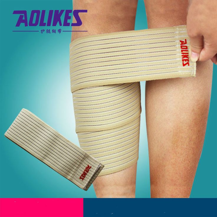 1 Pair 90*7.5cm Powerlifting Elastic Bandage Leg Compression Calf Knee Support Wraps Pads Protector Sports Safety HBK070