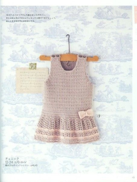 Darling little dress with diagrams